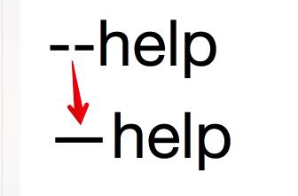 Evernoteでハイフン2個が自動変換される
