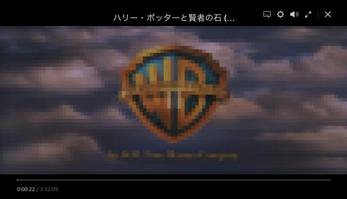Amazonビデオの再生画面