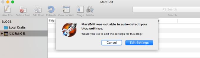 MarsEditのブログ設定自動検出失敗時のダイアログ