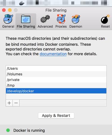 Docker for Macの設定に共有ディレクトリを追加する