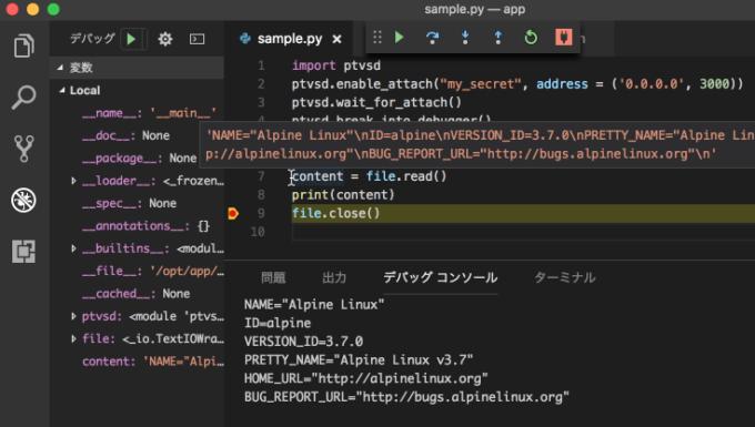 VSCodeでDocker上のAlpineOSのバージョンを出力